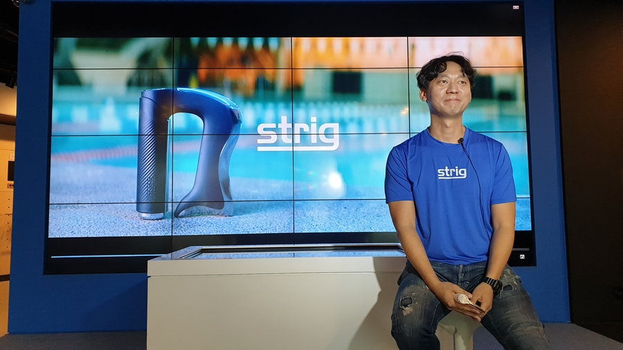 [PangyoTechnovalley] Strig released Strig M-1 Pro, a Personal Fascia Massager for Relaxation