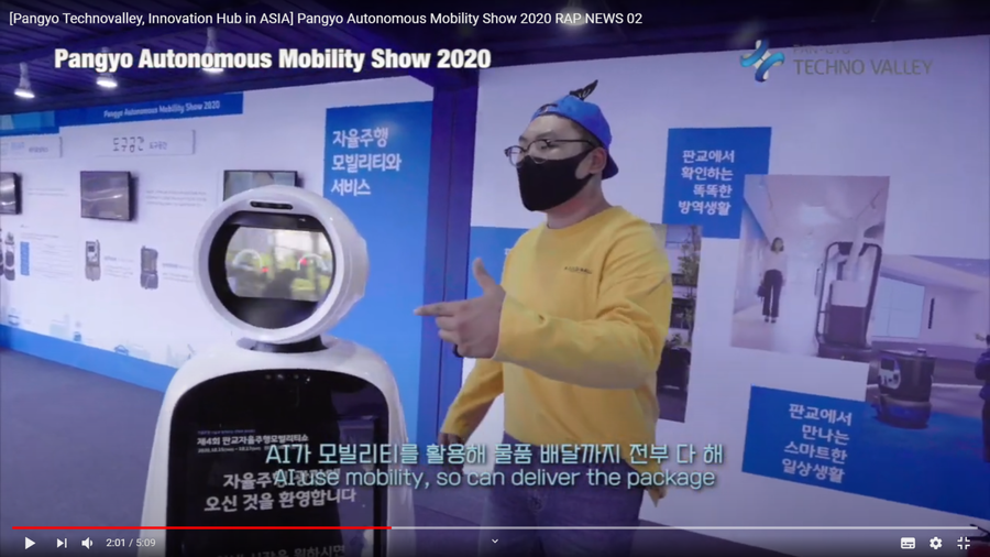 [Pangyo-Rap News] Autonomous Driving Introduced by a Rapper Giving an Opportunity to Increase Interest in Autonomous Driving and the Future Value of Pangyo