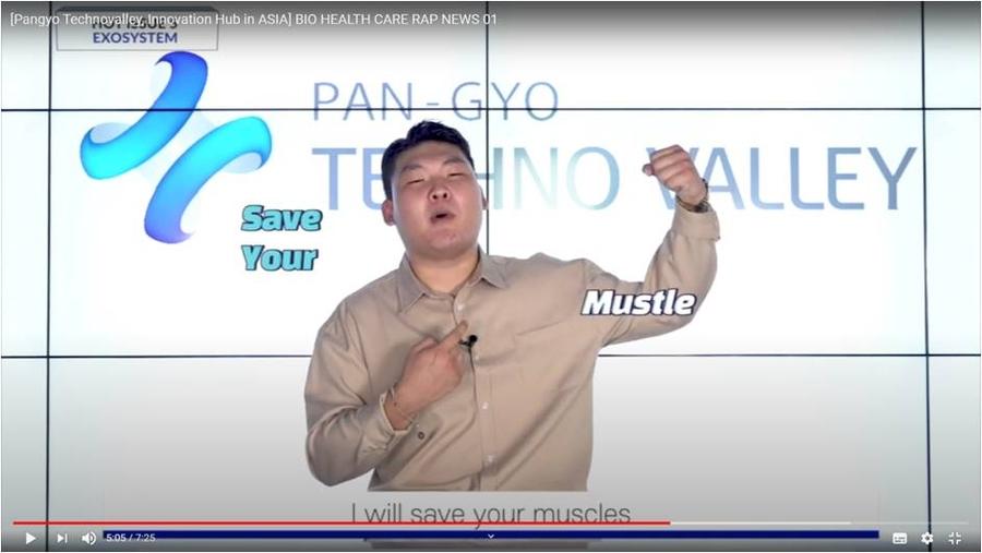 [Pangyo Rap-News] Pangyo Technovalley's Bio-healthcare Company Introduced as Rap