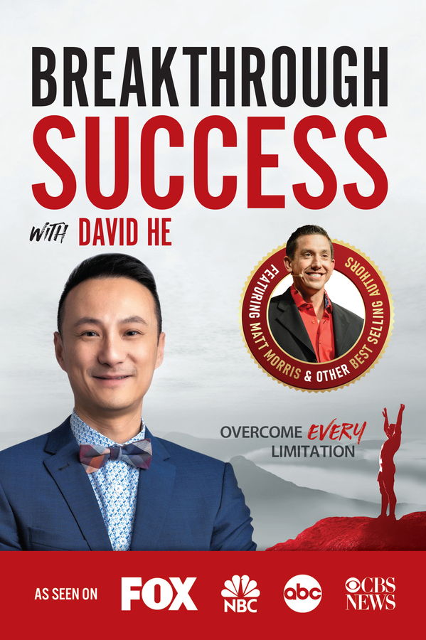 David He Talks About Maximizing Your Potential in His New Book