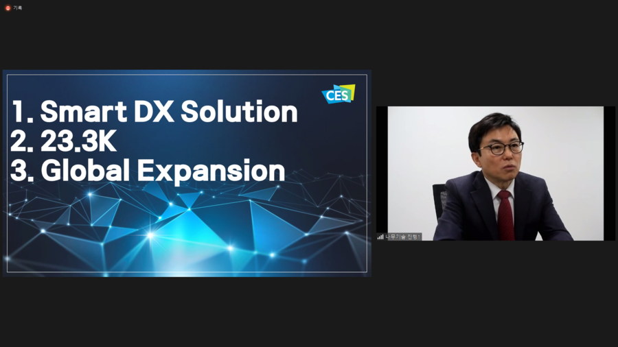 NAMUTECH Introduces Smart DX Solution, its Integrated Digital Transformation Solution
