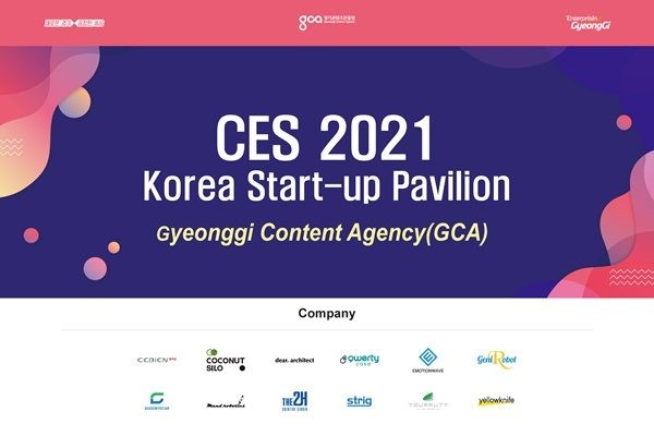 Gyeonggi Contents Agency holds CES 2021 Online Video Conference… Supports Participation of 12 Gyeonggi-based Contents Convergence Startups in Online Exhibition