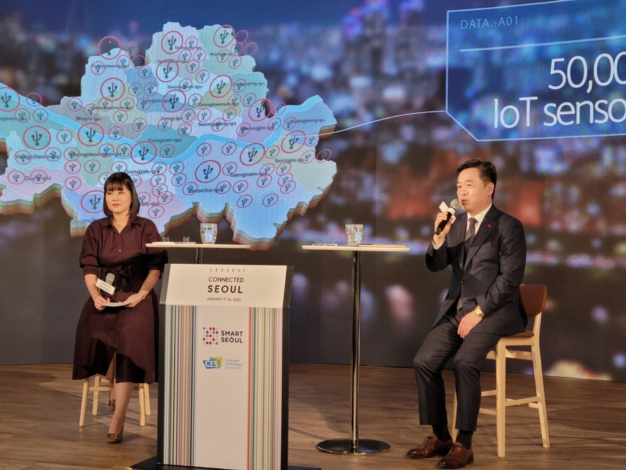 Seoul Metropolitan Government Attracts PnP Branch of a Global Investment Firm and Starts Investing for Smart City