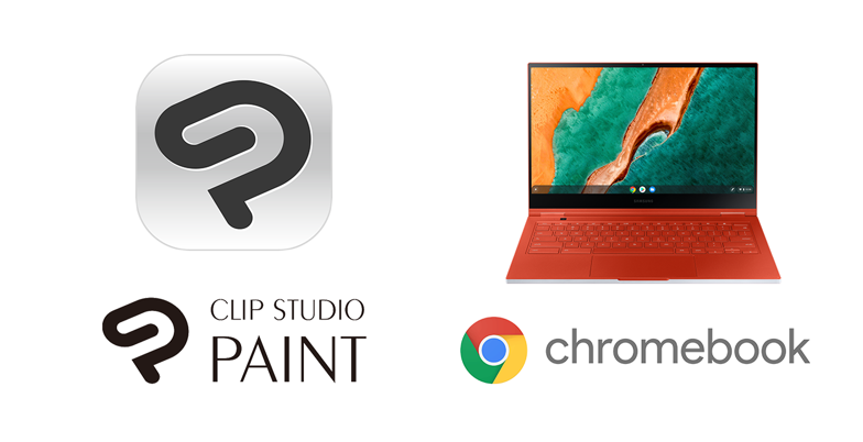 Chromebook Users to Receive 3 Months Free of Clip Studio Paint