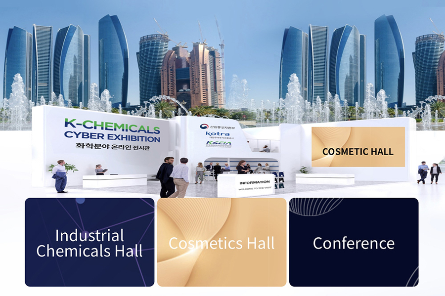 K-Chemicals Cyber Exhibition to open on Mar. 22, helping 266 Korean Companies in the Chemical Sector to Advance Overseas