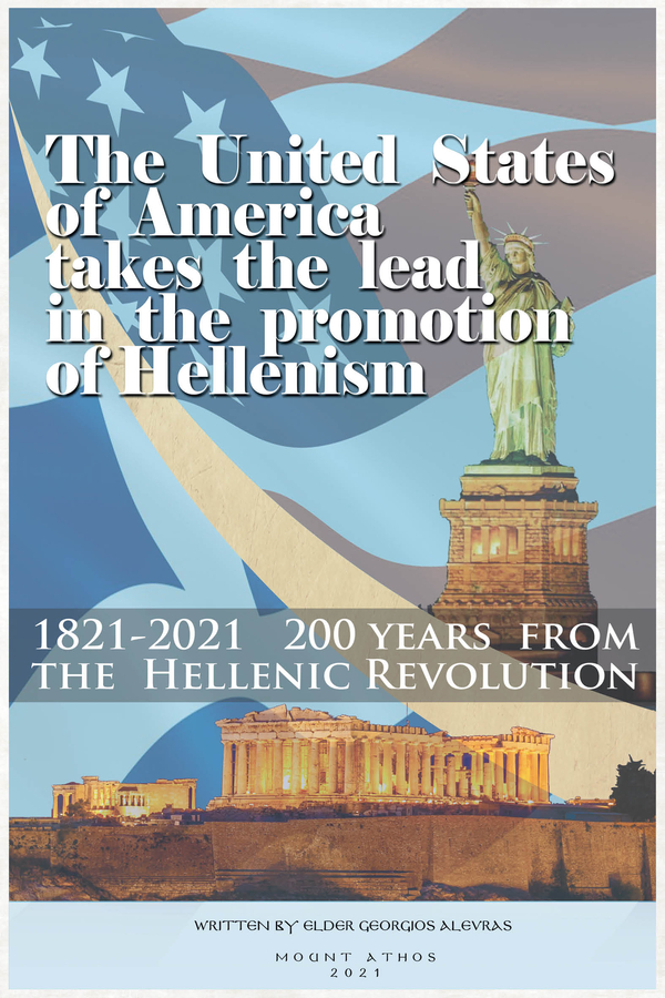 """The United States of America Takes the Lead in the Promotion of Hellenism"" by Hieromonk Georgios Alevras Presented to President Biden In Celebration of 200 Year Ties Between USA and Greece"