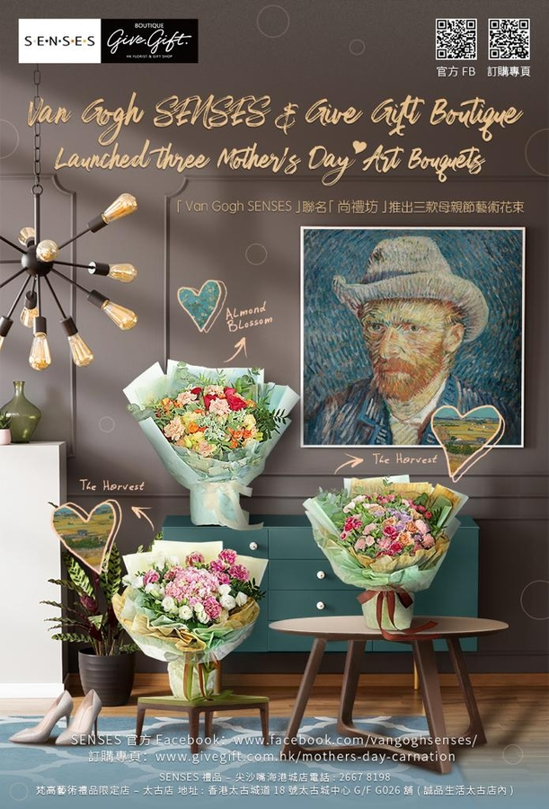 Hong Kongers Celebrate Mother's Day With Van Gogh