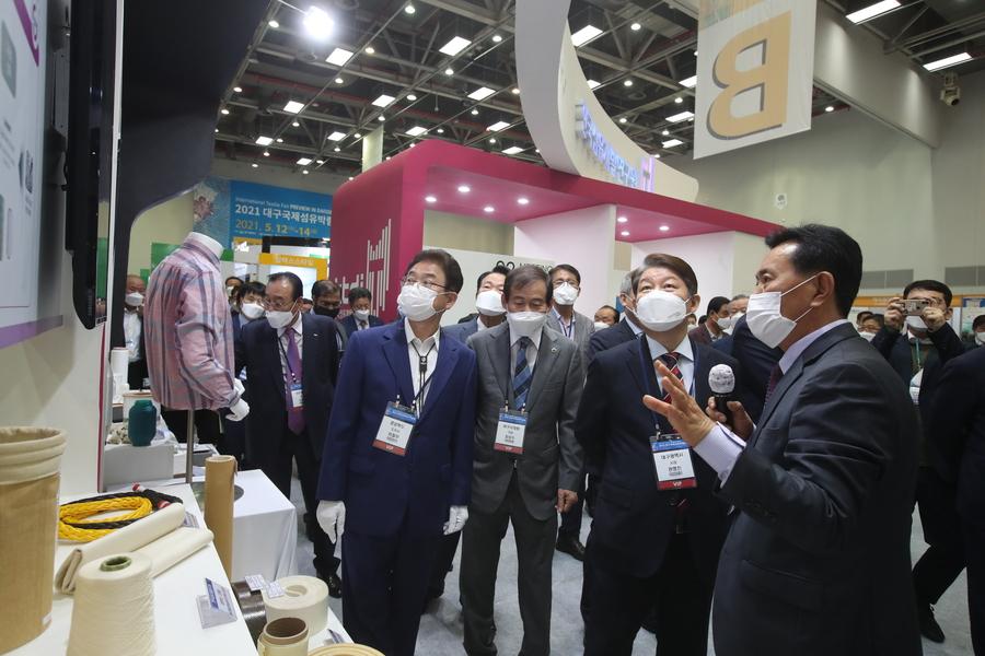 2021 Preview In Daegu (PID) held… Rebirth as an Online-Offline Hybrid Platform Exhibition!
