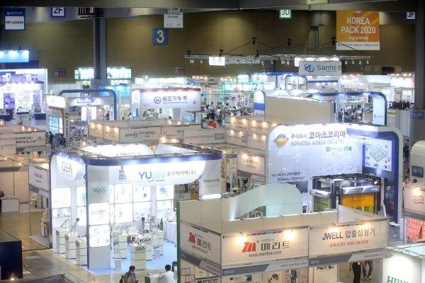 KOREA PACK/KOREA MAT to be held at KINTEX on May 25
