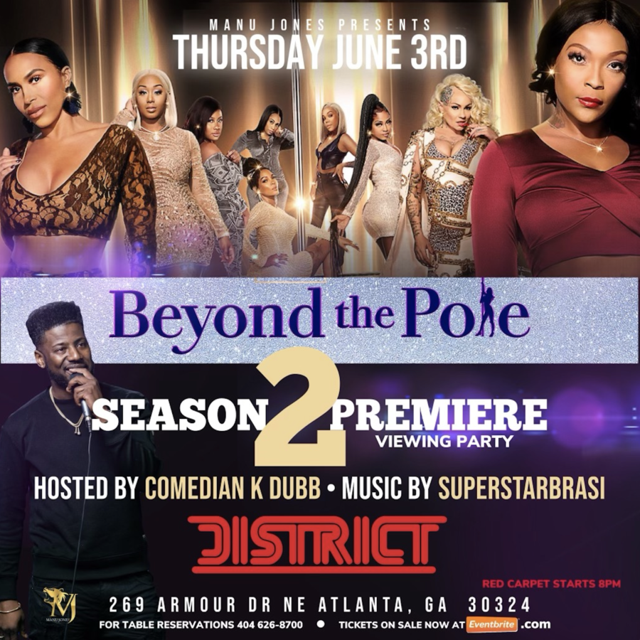 Manu Jones Presents 'Beyond the Pole' Season 2 Red Carpet Premiere Party at The District hosted by Comedian K Dubb