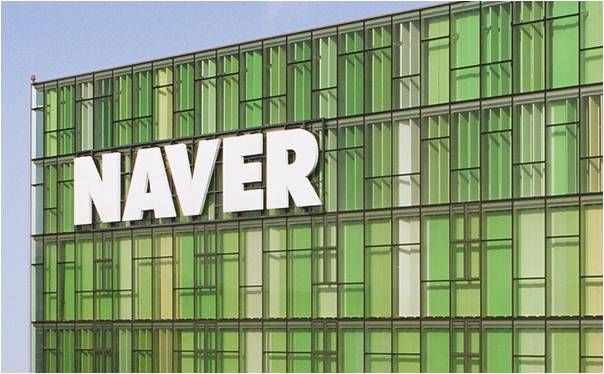 [Pangyo Technology] NAVER and Seoul National University Jointly Establish Hyperscale-AI Research Center