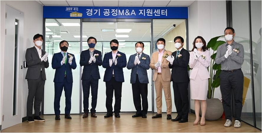 [Pangyo Startup] Pangyo Gyeonggi Fair M&A Support Center is Opened to Support Exit of Startups