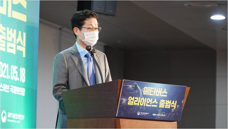 """[Pangyo Game & Contents] """"Metaverse alliance,"""" the next generation platform base through the Private Public Partnership launched in Pangyo"""