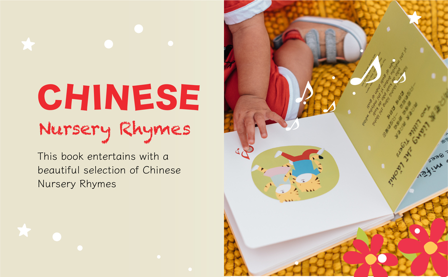 Cali's Books Celebrates Release of Chinese Nursery Rhymes Children's Sound Book Featuring Singing in Several Languages