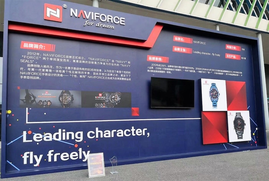 Watches Are Resurgence, Why Did Generation Z Choose NAVIFORCE Watches?