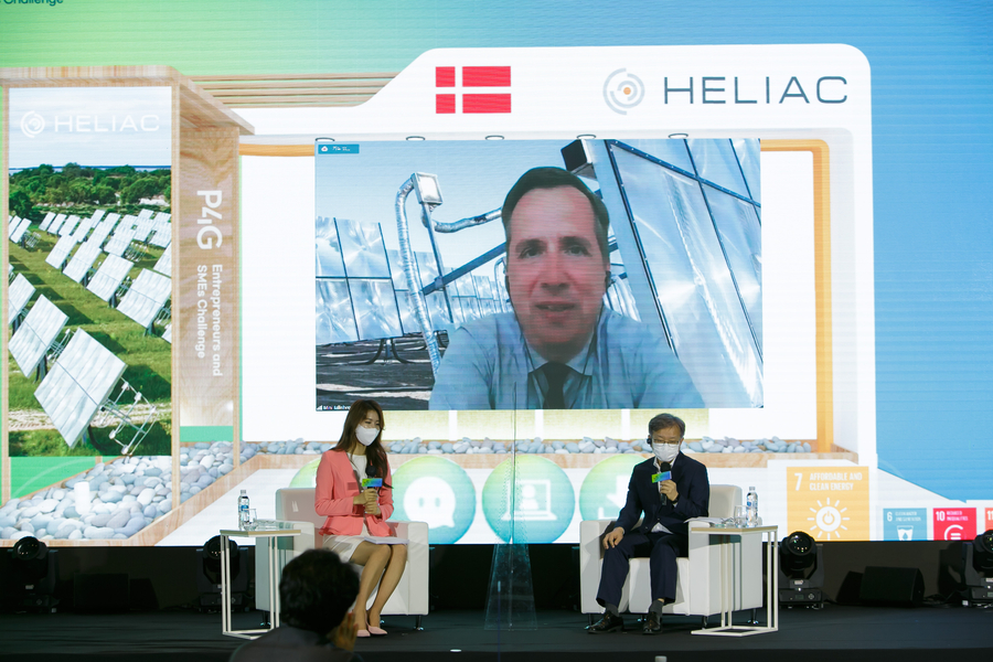 """MSS holds the """"P4G Entrepreneurs and SMEs Challenge"""" as part of the 2021 P4G Seoul Summit"""