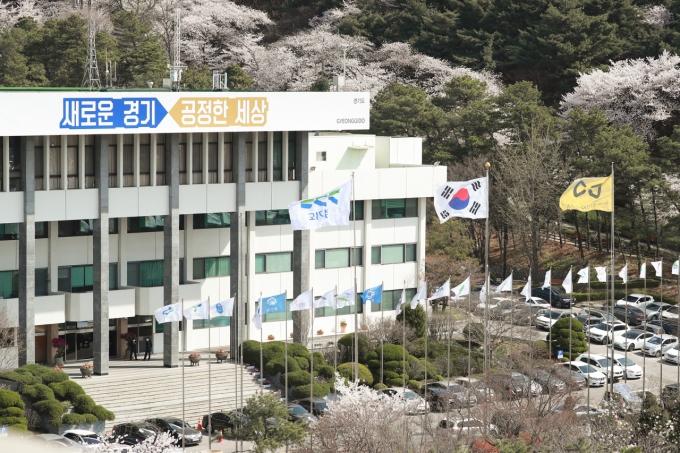 "Pangyo StartUp] Gyeonggi-do Invests 50 Billion Won in Pangyo Start-up Campus to Create a ""Digital Open Lab"""