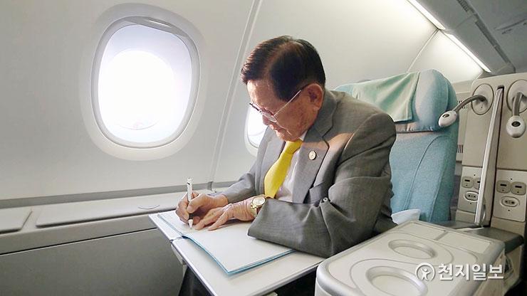 Korean Mr.Man-hee Lee's Peace Trip 1 Preface
