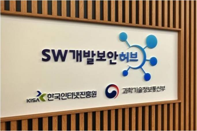 [Pangyo Tech] Ministry of Science and ICT Created the SW Development Security Hub in Pangyo… Telemedicine Service Would Be Possible