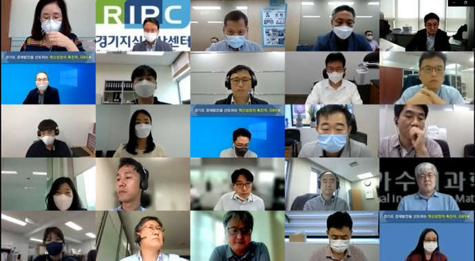 Gyeonggido gathers Gwanggyo and Pangyo Research Institutes Representatives to Seek Collaborative Project