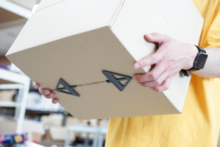 "Picopico to Make Small Environmental Movement With its Paper Box Fixing Device ""Butigo"""
