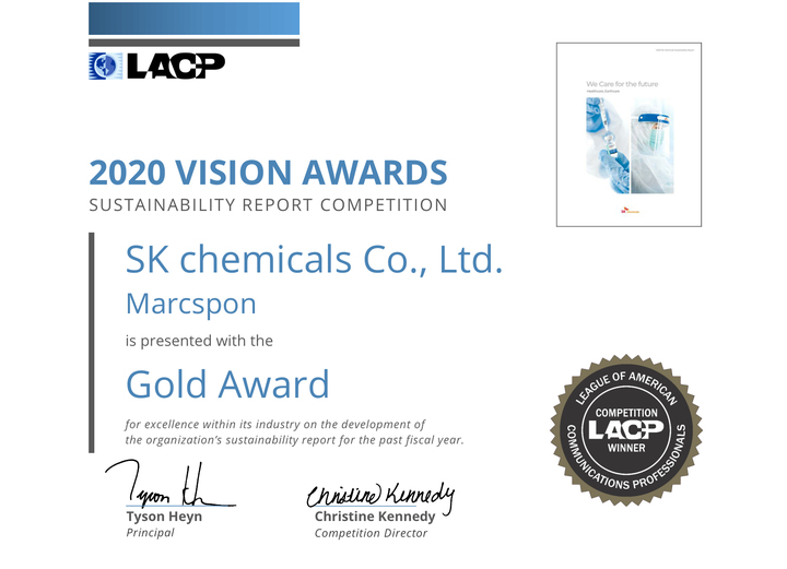 """[Pangyo Enterprise] SK Chemical's """"Sustainable Management Report"""" to Win a Gold Prize at the LACP Vision Award"""