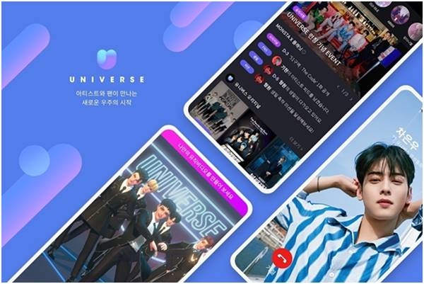 [Pangyo Game & Contents] NC Soft to Expand the Entertainment Business and Work with Sony Music