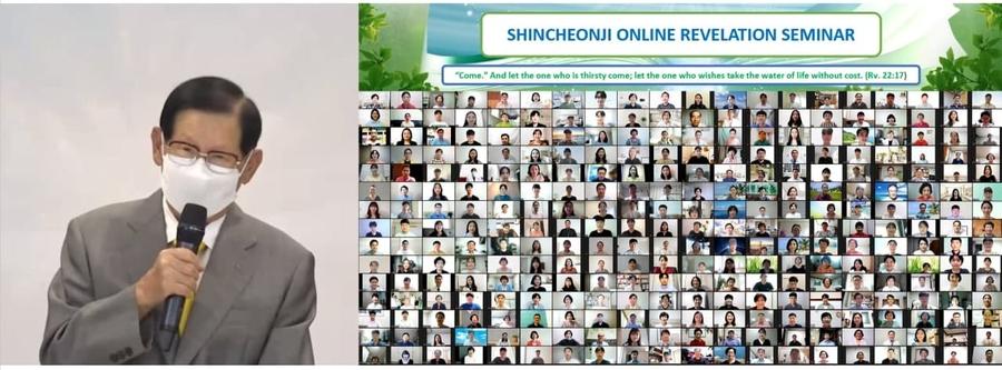 Korean Church Shincheonji Reveals the Fulfillment of Revelation Through Online Bible Seminar