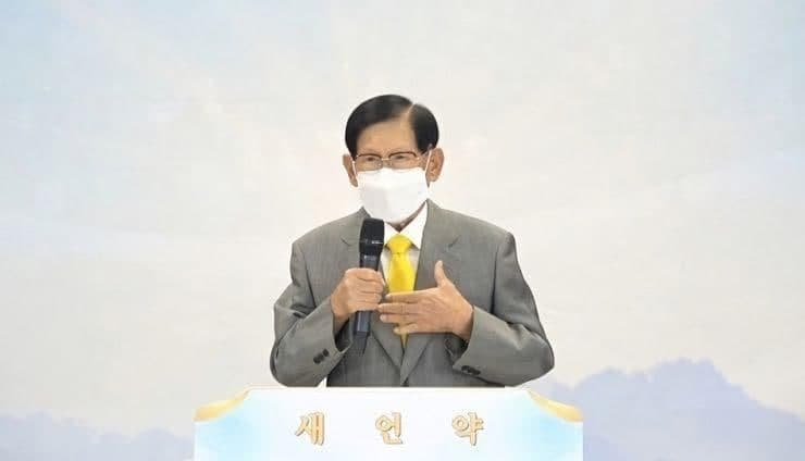 Free Two-Month Revelation Fulfillment Course Hosted by Shincheonji Church Will Begin with a Webinar on October 14th and 15th