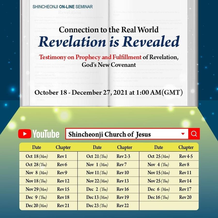 Shincheonji Online Webinar about Revelation's fulfillment Gathers Hundreds of Texan Participants