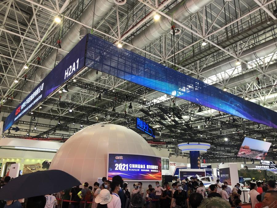 YUCHIP Transparent LED Display For Airshow China 2021