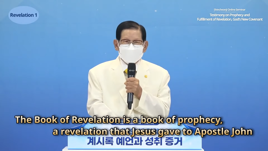 The Bible Explained: All the Verses of Revelation are Connected to the Reality of Our Times