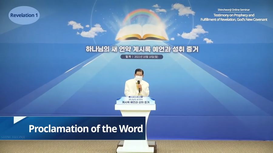 Christian Church Leader Teaching Revelation's Meaning Chapter by Chapter – Tops 300k Views in 2 Days